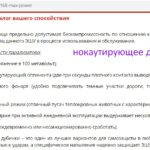 ЭЛЕКТРОШОКЕР-ДУБИНКА HY-168 MAX POWER 2